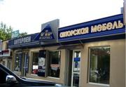 лайтбоксы,  мимоходы,  банера,  поклейка на окна пленкой оракал в Одессе