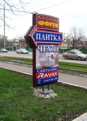 световые и не световые вывески, таблички, банера, указатели в Одессе