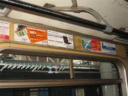 Реклама в метро,  в вагонах метро,  на станциях метро Киева (Украина)