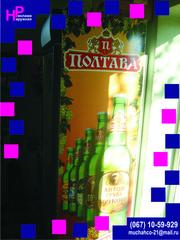 Все виды наружной рекламы в Краснограде и Харьковской области