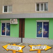 изготовление наружной рекламы Новомосковск,  производство вывесок