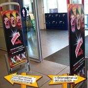 реклама на транспорте Синельниково,  оформление рекламы Синельниково