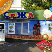 поклейка рекламы Приморск,  оклейка оракалом,  друк оракалу, монтаж