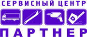 Сервисный центр «ПАРТНЕР» Одесса