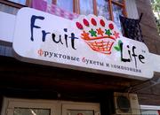 Изготовление вывесок,  лайтбоксов,  в Одессе - АЮ Реклама