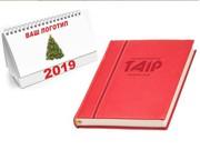 Нанесення логотипу на сувенірну продукцію - ручки,  чашки,  щоденники