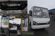 Розміщення листівок,  банерних розтяжок в тролейбусах,  маршрутках Рівне