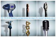 Металлорежущий и пневматический инструмент