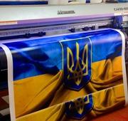 Изготовление баннера